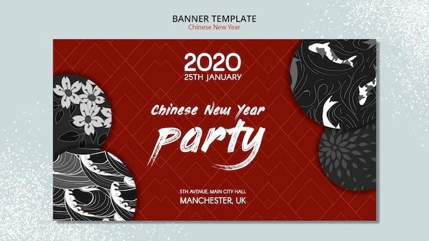 Projekt banera chiński nowy rok