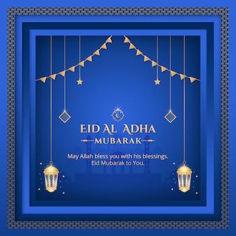 Projekt banera festiwalu eid al adha