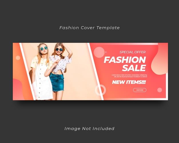 Projekt okładki facebook promocji sprzedaży mody