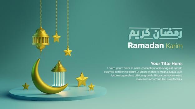 Projekt renderowania koncepcji ramadan kareem 2021