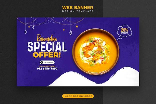 Projekt szablonu banera internetowego z jedzeniem na ramadan