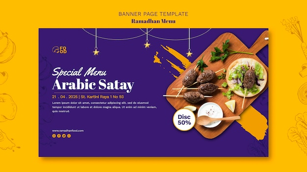 Projekt szablonu banera menu ramadahn