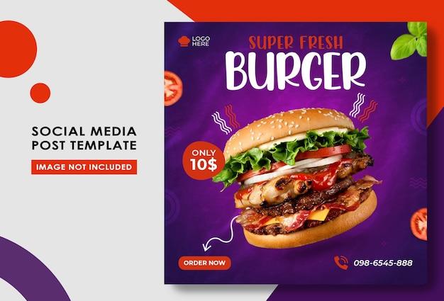 Projekt szablonu postu w mediach społecznościowych burger