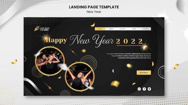 Projekt szablonu strony docelowej na nowy rok