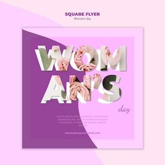 Projekt ulotki kwadratowy dzień kobiety