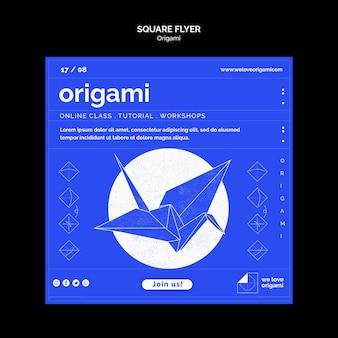Projekt ulotki origami