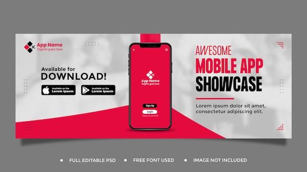 Promocja aplikacji mobilnej szablon banera w mediach społecznościowych