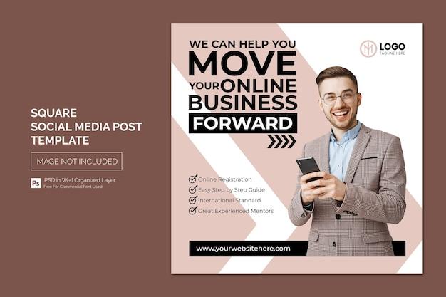Promocja biznesowa i korporacyjny post w mediach społecznościowych lub szablon kwadratowego banera