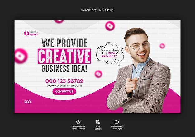 Promocja biznesowa i korporacyjny projekt szablonu banera na facebooku