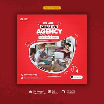 Promocja biznesu i kreatywny szablon transparent mediów społecznościowych