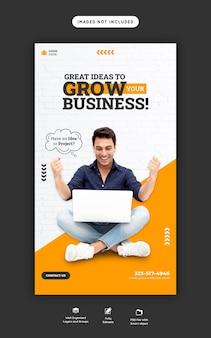 Promocja biznesu i szablon historii korporacyjnej na instagramie