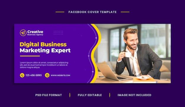 Promocja marketingu cyfrowego biznesu korporacyjna okładka na facebooku i projekt okładki w mediach społecznościowych