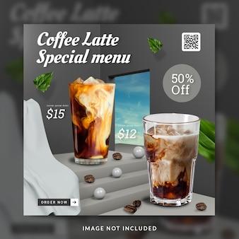 Promocja menu kawy latte na instagram post lub szablon banera