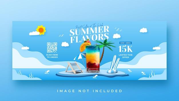 Promocja menu letnich drinków szablon banera na okładkę na facebooku