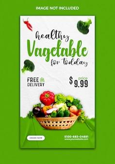 Promocja menu żywności post w mediach społecznościowych i szablon projektu banera na instagramie