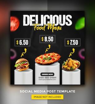 Promocja menu żywności w mediach społecznościowych szablon postu na instagram