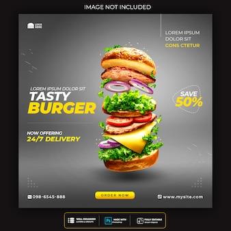 Promocja plakatu burgera z podwójnym serem
