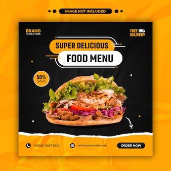 Promocja pysznego menu w mediach społecznościowych post na instagramie i szablon banera internetowego