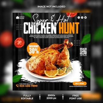 Promocja pysznego menu z kurczakiem w mediach społecznościowych na instagramie i szablonie banera internetowego