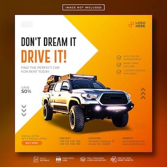 Promocja sprzedaży samochodów w mediach społecznościowych post szablon banera internetowego