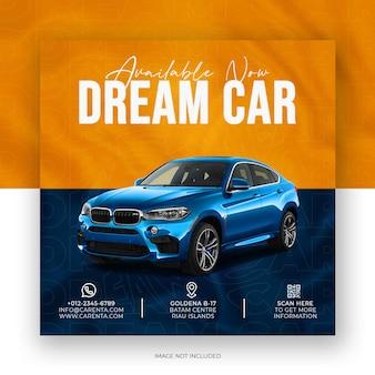 Promocja sprzedaży samochodów w mediach społecznościowych szablon banera postu na instagramie premium psd
