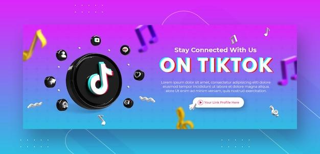 Promocja strony biznesowej z logo tiktok renderowania 3d dla szablonu okładki na facebooku
