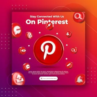 Promocja strony biznesowej z renderowaniem 3d pinterest dla szablonu postu na instagramie