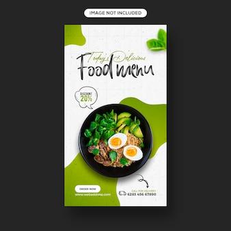 Promocja świeżej i zdrowej żywności w mediach społecznościowych i projekt szablonu baneru na instagram