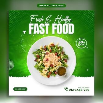 Promocja świeżych warzyw w mediach społecznościowych i szablon projektu baneru na instagram