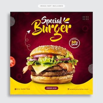 Promocja w mediach społecznościowych fast food i szablon postów na banerze na instagramie