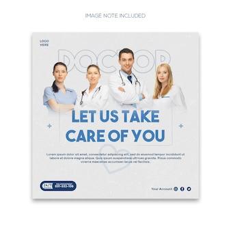 Promocja w mediach społecznościowych medicare i projektowanie postów na instagramie premium psd
