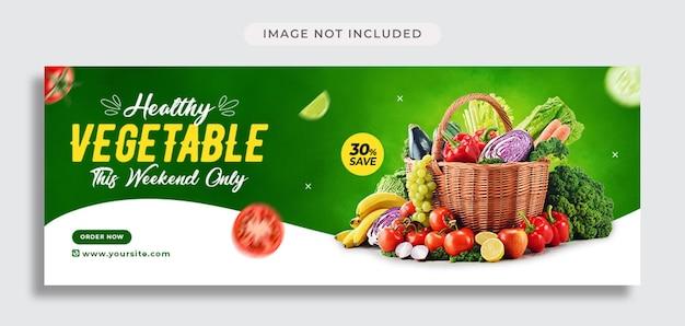 Promocja warzyw w mediach społecznościowych i szablon okładki na facebooku