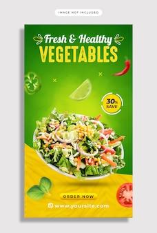 Promocja warzyw w mediach społecznościowych i szablon projektu historii na instagramie