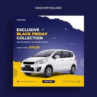 Promocja wynajmu samochodów na instagram post lub kwadratowy szablon banera internetowego