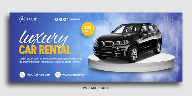 Promocja wynajmu samochodów szablon banera internetowego na okładkę na facebook