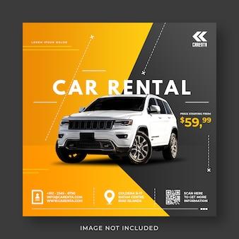 Promocja wynajmu samochodów w mediach społecznościowych instagram szablon transparent postu