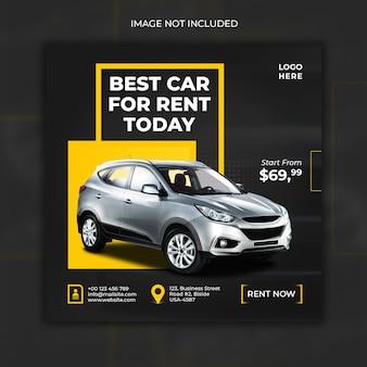 Promocja wynajmu samochodów w mediach społecznościowych na instagramie lub szablonie ulotki kwadratowej