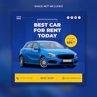 Promocja wynajmu samochodów w mediach społecznościowych post instagram banner lub kwadratowy szablon ulotki