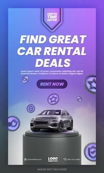 Promocja wynajmu samochodów w mediach społecznościowych szablon banera historii na instagramie premium psd