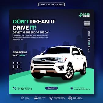 Promocja wynajmu samochodów w mediach społecznościowych szablon banera internetowego
