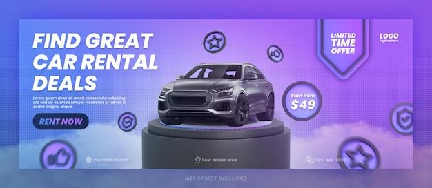Promocja Wynajmu Samochodów W Mediach Społecznościowych Szablon Banera Na Okładkę Na Facebooku Premium Psd Premium Psd