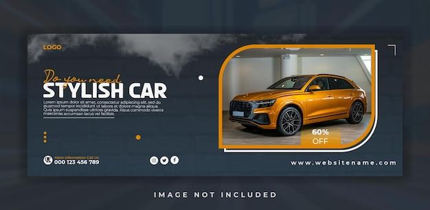 Promocja wynajmu samochodów w mediach społecznościowych szablon banera na okładkę na facebooku