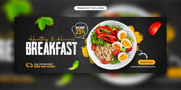 Promocja zdrowego menu w mediach społecznościowych szablon banera na okładkę na facebooku