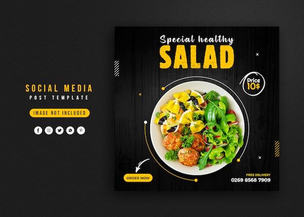 Promocja żywności W Mediach Społecznościowych I Szablon Projektu Banera Na Instagramie Premium Psd