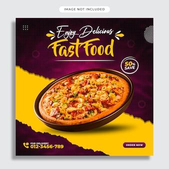 Promocja żywności w mediach społecznościowych i szablon projektu postu na instagramie
