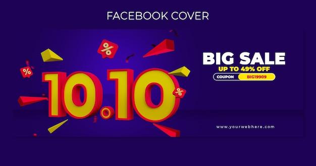 Promocyjny baner rabatowy 1010 szablon okładki na facebook