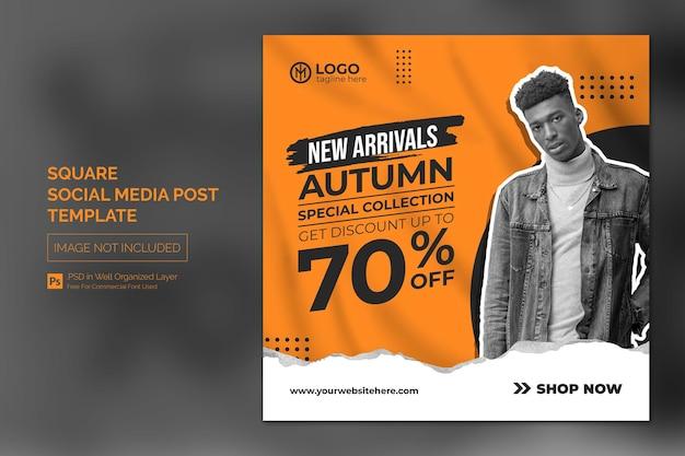 Prosty kwadratowy post w mediach społecznościowych lub szablon banera do promocji nowych produktów