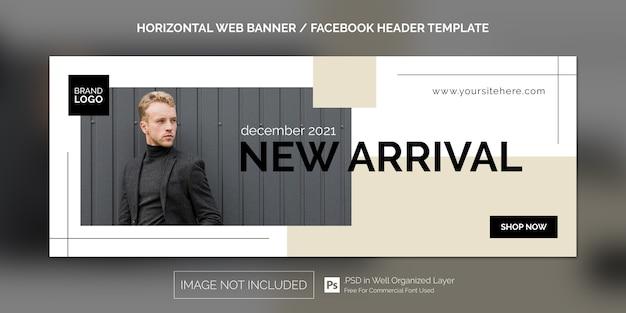 Prosty poziomy baner internetowy dla promocji nowego przyjazdu