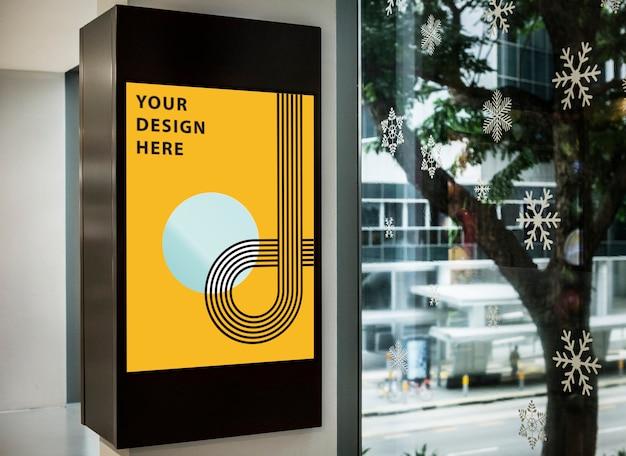 Przestrzeń reklamowa