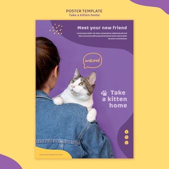 Przyjęcie plakatu szablonu kotka